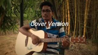 Chandrayan Pidu (Cover versiom)
