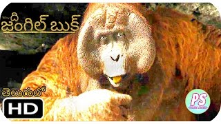 The Jungle Book King Louie Song | Telugu Dubbed | Disney Animated Movies | Disney