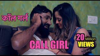 CALL GIRL : Full Movie | New Hindi Short Film 2019 | Latest Bollywood Hindi Movies 2019