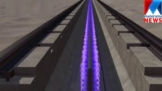 Hyperloop construction process start fast in UAE | Manorama News