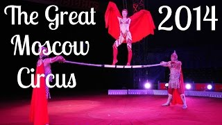 The Great Moscow Circus Part 1 Girl Flipping On Balance Pole