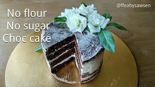 Diabetic chocolate cake recipe - flourless, no sugar, low carb