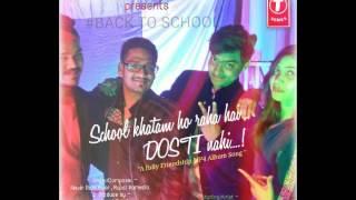 Prashant Events & Entertainments Mp3 Back To Schoo
