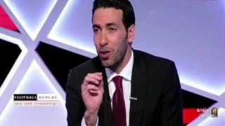 إعجاب محمد أبو تريكة بطريقه لعب المنتخب التونسي و تحليله لبعد مباراة الزيمبابوي