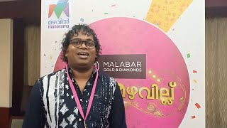 Amma Mazhavillu I  Pashanam Shaji with comedy skit... I Mazhavil Manorama