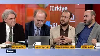Tartışma - 15.11.2017 (İslam Düşünce Atlası Projesi)