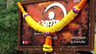 Aarambh Mumbai Vs Ranavdya Pune Ganesh Visarjan 2016 Part 2