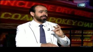 الدكتور والناس الحلوة   الحصول على إبتسامة مثالية مع د.نورالدين مصطفى