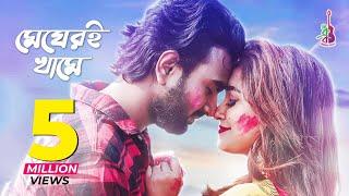 Megher Khame   মেঘের খামে   Imran   Atiya Anishaa   Vicky Zahed   Bangla New Song 2019