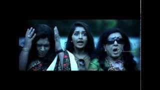 Mr Marumakan Malayalam Movie Trailer