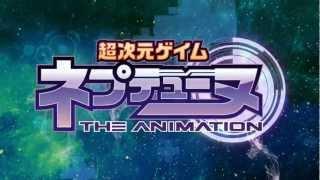 TVアニメ『超次元ゲイム ネプテューヌ』第1弾PV