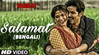 Salamat Video Song | SARBJIT | Bengali Version By Asit Tripathy