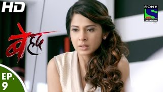 Beyhadh - बेहद - Episode 9 - 21st October, 2016