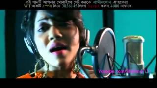 Vabonar Rong Arshina Priya  &  Shariar Bandhan