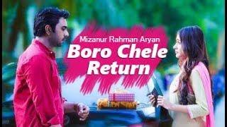 Boro Chele Return   Telefilm   Apurba   Sabila Nur   Bangla EID Natok 2017