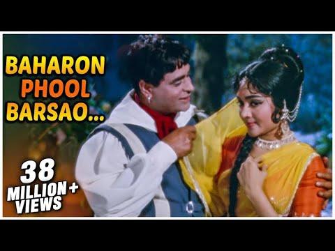 Xxx Mp4 Baharon Phool Barsao Suraj Rajendra Kumar Vyjayanthimala Old Hindi Songs 3gp Sex