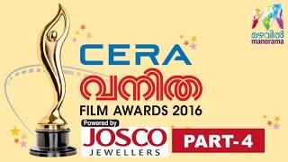 Vanitha Film Awards 2016 Part - 4 | Vijay Yesudas swoons Malare | Mazhavil Manorama