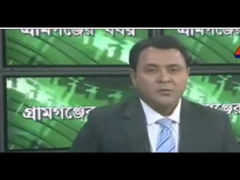 ATN Bangla news today 9 September 2016  Bangladesh Bangla News Today