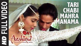 Tari Chabi Mahra Manama Video Song | Aashiqui (Gujarati) | Rahul Roy, Anu Agarwal