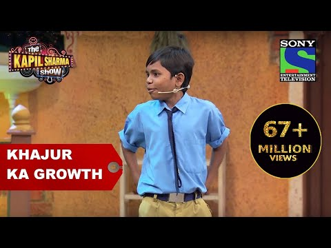 Khajur ka growth kam hone ka raaz – The Kapil Sharma Show
