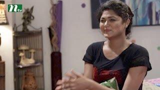 Bangla Natok  Songsar সংসার   Episode 31   Arfan Nishu & Moushumi Hamid