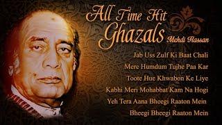 All Time Hit Ghazals of Mehdi Hassan | Best Romantic Ghazals Collection