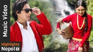 Pahilo Bhetmai | New Nepali Gajal Song 2017/2074 | Nira Ranabhat