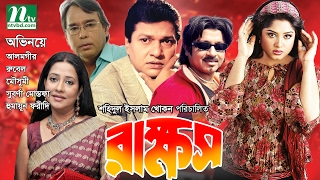 Bangla Movie: Rakkhos | Moushumi, Rubel, Alamgir, Subarna Mustafa, Humayun Faridi I NTV Bangla Movie