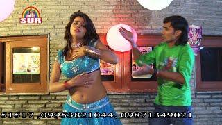 Kiye Khol Ke Dikhlave Chhe   Bhojpuri Very Hot HD Video   Sagar Parwana, Aryana   Sur Entertainment