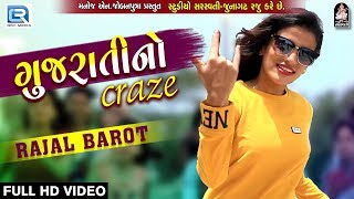 Yo yo gujarati video download 2018