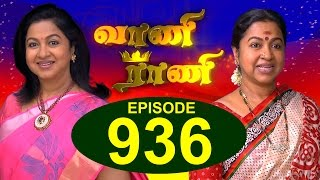 Vaani Rani - Episode 936 27/04/2016