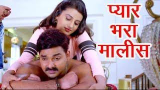 PAWAN SINGH & AKSHARA SINGH || BEST ROMANTIC SCENE OF SUPERHIT MOVIE
