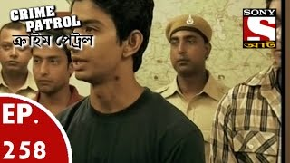 Crime Patrol - ক্রাইম প্যাট্রোল (Bengali) - Ep 258- The Garlic Trail
