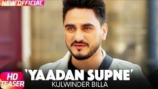 Yaadan Supne ( Teaser ) | Kulwinder Billa | Dr Zeus | Navjit Buttar | Releasing On 10th Sep