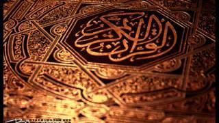 سورة البقرة - ماهر المعيقلي Surat Al-Baqara - Maher Al-Muaqli