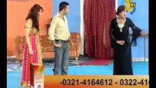 Jugni Aj Nachay Gi Full Punjabi Stage Drama