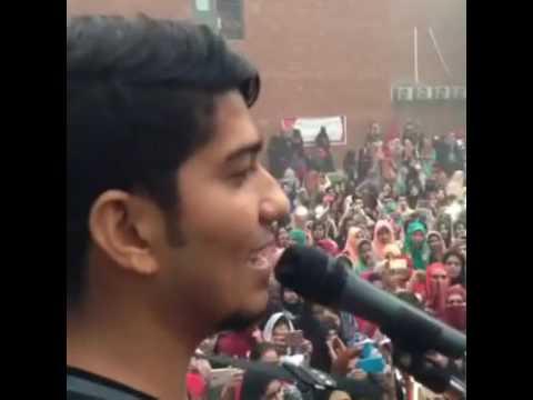 Live Concert University of Agriculture Faisalabad(UAF) Kisan Mela 3rd November 2016