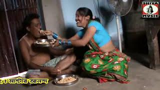 Bengali Purulia Song with Dialogue - Maaro Muli Tel Diye Gopa Gop | New Release