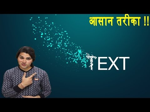 Animate Text in Videos : Simple Way  [Hindi-हिन्दी]