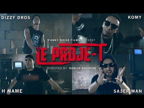 Le proje-T Soundtrack (Dizzy Dros, Komy, H Name & Sa3er Man) Official HD