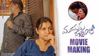 Manasuku Nachindi Movie MAKING | Sundeep Kishan | Manjula Ghattamaneni | Amyra Dastur | Tridha