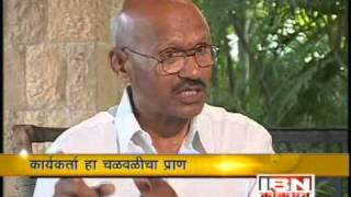 Great bhet with Dr Bhimrao Gasti Part 3 of 3