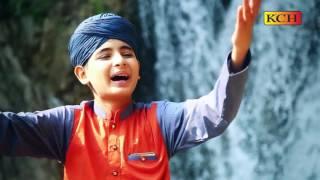 New Manqabat Molla Ali  As 2017    Most Beautiful Kalllam    Shakeel Sandhu
