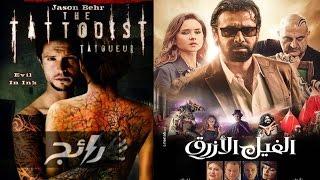 أشهر 15 فليمًا مصريًا «مســروق» من أفلام أجنبية _  Famous Egyptian film stolen