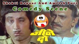 Shakti Kapoor And Amrish Puri Comedy Scene | Jeene Do Hindi Movie