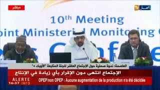 وزير الطاقة السعودي : إطلاق ميثاق تعاون جديد بين اوبك وخارجها في اجتماع ديسمبر بفيينا