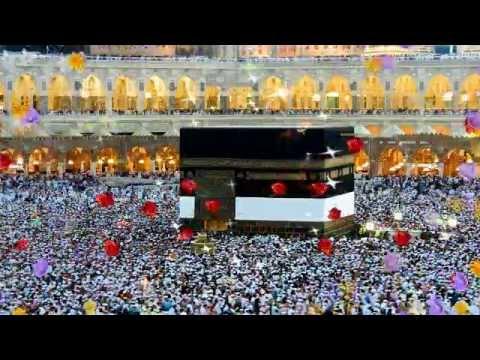 Allah Hu Allah Hu Allah Hamd Qari Waheed Zafar Qasmi HD