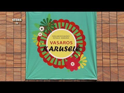 """ETERIS TV 2017.06.06 Birštone - pop muzikos festivalis """"Vasaros karuselė 2017"""""""