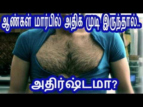 Xxx Mp4 Tamil Tamil Rasi Tamil Rasi Palan Tamil Rasi Palan Today Tamil Rasi Palan 2017 Tamil Jothidam 3gp Sex