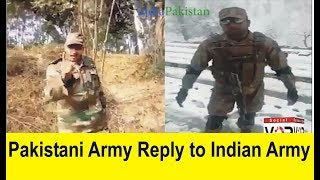 Pakistani Army reply to Indian army